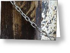 Eastern State Penitentiary 5 Greeting Card