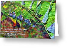 Ecclesiastes 9 1 Greeting Card