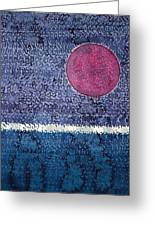 Eclipse Original Painting Greeting Card