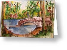 Eden Park Lake Greeting Card