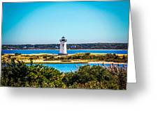 Edgartown Lighthouse Greeting Card