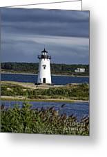 Edgartown Lighthouse Greeting Card