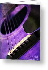 Edgy Purple Guitar  Greeting Card
