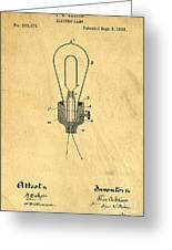 Edison Light Bulb Patent Art Greeting Card