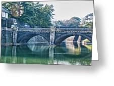 Edo Castle And Nijubashi Bridge Greeting Card