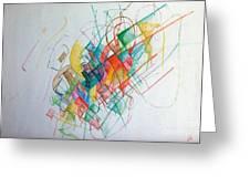Education 1 Greeting Card by David Baruch Wolk