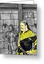 Edward I V Of England Greeting Card