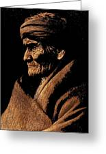 Edward S. Curtis Photograph Of Geronimo Carlisle Pennsylvania 1905-2013 Greeting Card