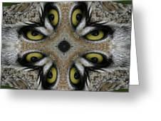 Eery Eyes - 1 Greeting Card