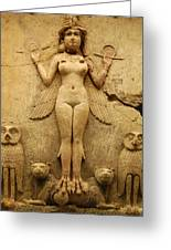 Egypt 1 Greeting Card