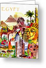 Egypt Greeting Card by George Rossidis