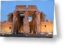 Egypt, Kom Ombo Sunset At The Egyptian Greeting Card