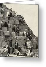 Egypt: Pyramid Tourists Greeting Card