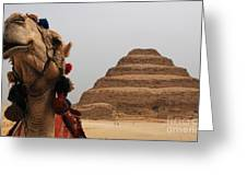 Egypt Step Pyramid Saqqara Greeting Card