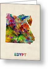 Egypt Watercolor Map Greeting Card