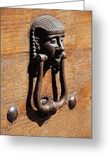 Egyptian Door Knocker Greeting Card