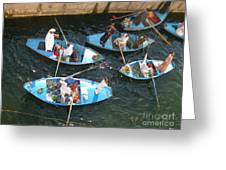 Egyptian Entrepreneurs At The Canal Locks Greeting Card