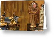 Egyptian Hummers Greeting Card