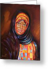 Egyptian Nubian Girl Greeting Card