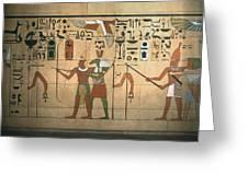 Egyptian Wall Greeting Card