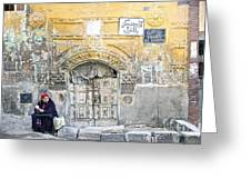 Egyptian Woman Greeting Card