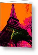 Eiffel 20130115v1 Greeting Card