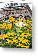 Eiffel Flower Greeting Card