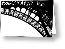Eiffel Metal Crochet  Greeting Card by Rita Haeussler
