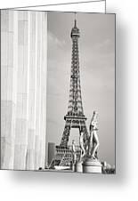 Eiffel Tour Paris Black And White Greeting Card
