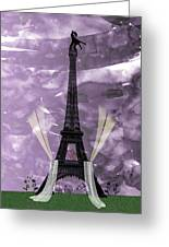 Eiffel Tower - Paris - Love Greeting Card