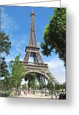 Eiffel Tower - 1 Greeting Card