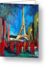 Eiffel Tower And The Red Visitors Greeting Card