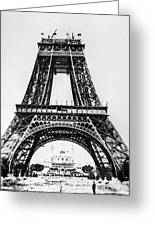 Eiffel Tower Construction Greeting Card