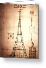 Eiffel Tower Design Greeting Card