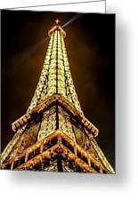 Eiffel Tower Four Greeting Card