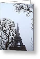 Eiffel Tower - Paris France - 011318 Greeting Card
