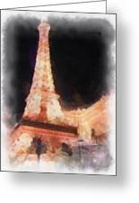 Eiffel Tower Paris Las Vegas Photo Art Greeting Card
