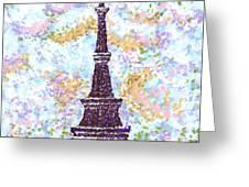 Eiffel Tower Pointillism Greeting Card