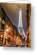 Eiffel Tower Three Greeting Card