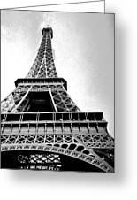 Eiffel Tower Up Close 3 Greeting Card