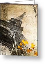 Eiffel Tower Vintage Collage Greeting Card