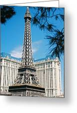 Eiffl Tower Vegas Greeting Card