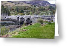 Eilean Donan Castle - 8 Greeting Card