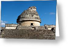 El Caracol At Chichen Itza Greeting Card