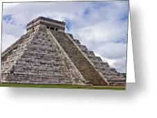El Castillo Greeting Card