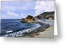 El Golfo Beach On Lanzarote Greeting Card