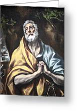 El Greco's The Repentant Saint Peter Greeting Card