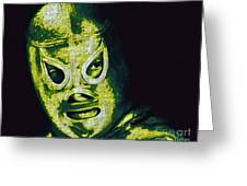 El Santo The Masked Wrestler 20130218p39 Greeting Card