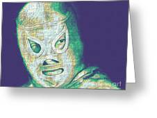 El Santo The Masked Wrestler 20130218v2 Greeting Card by Wingsdomain Art and Photography