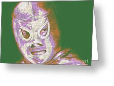 El Santo The Masked Wrestler 20130218v2m128 Greeting Card by Wingsdomain Art and Photography